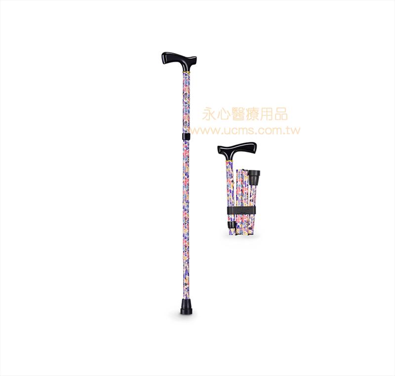 光星3010AX 摺疊手杖 - 玩美繽紛